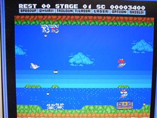 MSX_FD_.jpg
