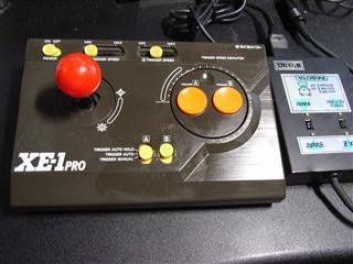 PC88JPY (5).jpg