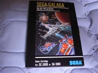 SEGAGALAGA_R.jpg