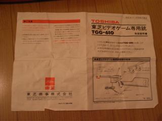 TOSHIBA (10)_R.jpg