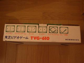 TOSHIBA (2)_R.jpg