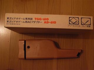 TOSHIBA (7)_R.jpg