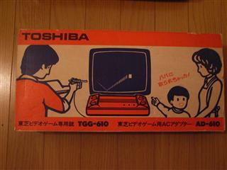 TOSHIBA (8)_R.jpg