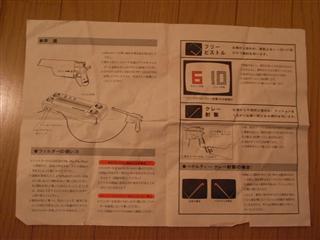 TOSHIBA (9)_R.jpg