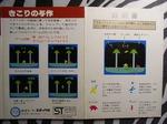 YOSAKU_Z3 (1).jpg