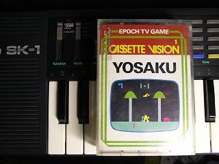 YOSAKU_Z3 (6).jpg
